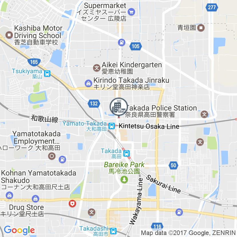 Fukaya Ryokan