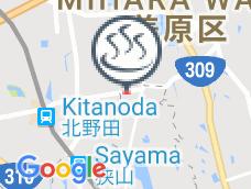 Rainbow No Yu Osaka Sayama Store