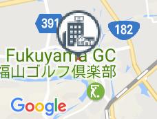 Itami Bussan Co., Ltd.
