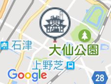 旭ヶ丘温泉