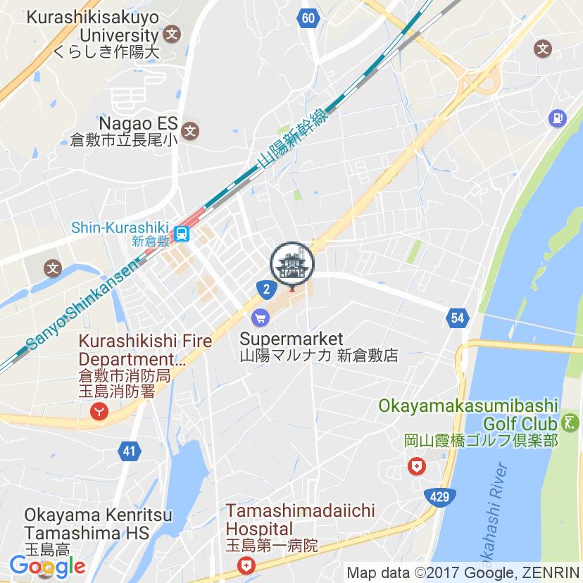 Yutaka no yu Kurashiki store