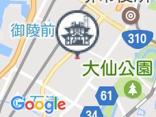 堺市立共同浴場