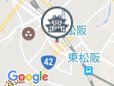 京町共同浴場