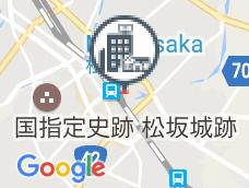 Business Hotel Maruyama