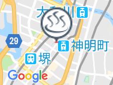 トキワ温泉