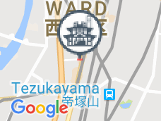 Yukie Yu