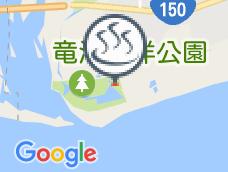 しおさい竜洋