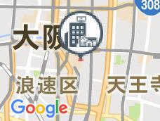 アパホテルなんば駅東