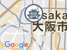 Healthy spa Sakuragawa