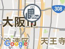サクラゲストハウス道頓堀JAPAN