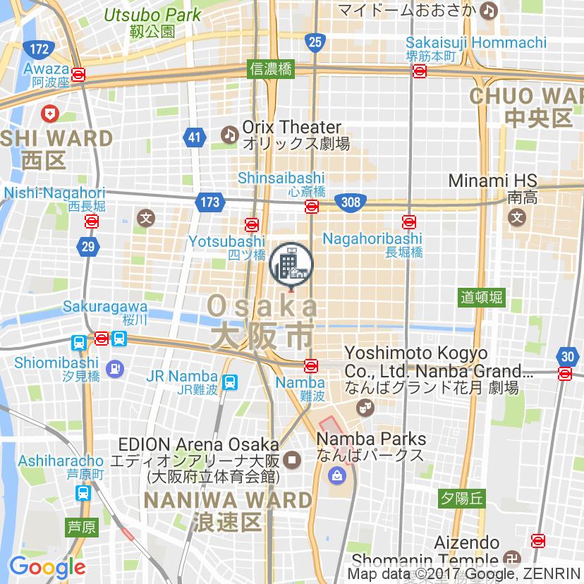 Capsule Hotel B & S Eco Cube Shinsaibashi
