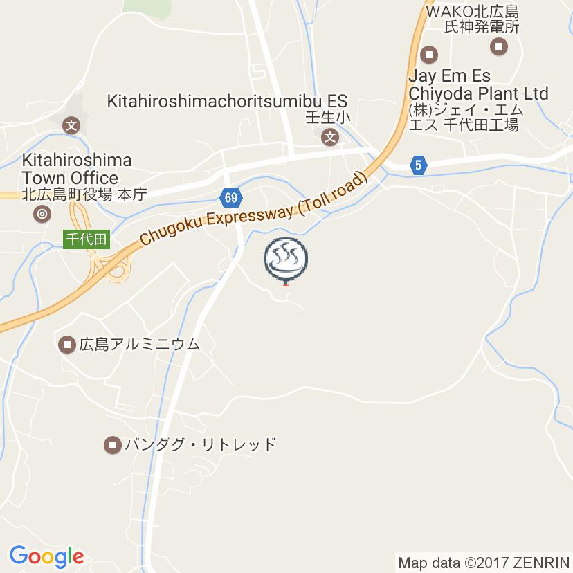 Yoro hot spring