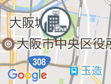 大阪共済会館