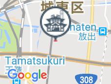 Toshio Kuno