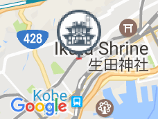 Hyogo ken Public Bathing Industry Life Sanitation