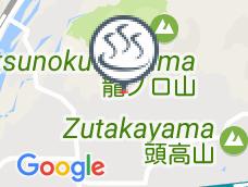 Yubo Onsen health village