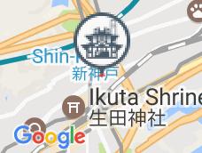 Kobe Kuahouse