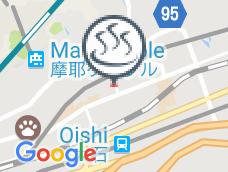 Shinohara Onsen