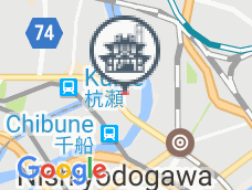 Hōjō hot water