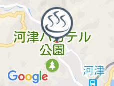 河津町役場/踊り子温泉会館
