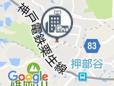 萬山荘旅館