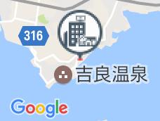 海鮮宿はや河