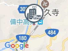 正宗屋旅館