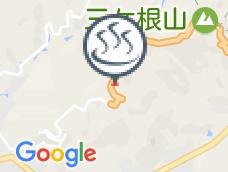 三ヶ根温泉