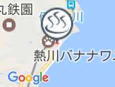 熱川温泉ホテルセタスロイヤル