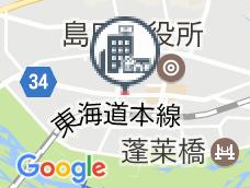 ビジネスホテル大和屋
