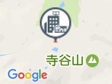 三保高原スポーツ&リゾート高原の宿ロマンツェ