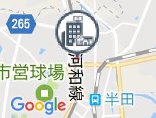 ステーションホテル半田