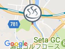 Tsukinoya Sanso
