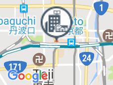 APA Hotel Kyoto Station Horikawa Tsu