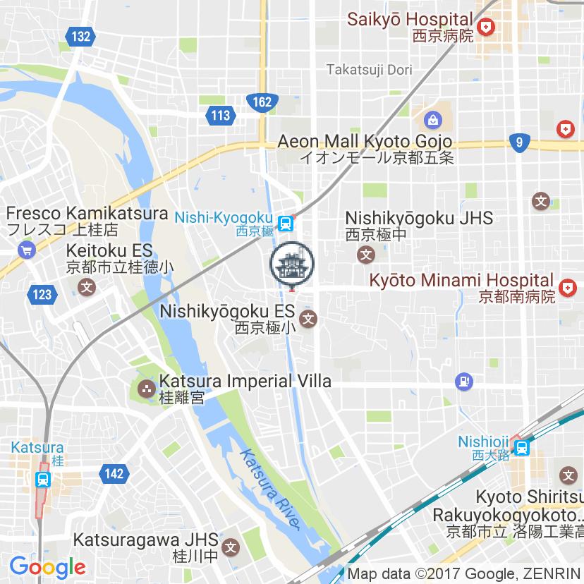 Kyotokuyu
