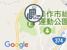 ペンション&コテージリゾートイン湯郷