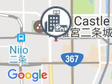 Sister Ogi's separate residence