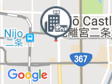 Guest House Sanjo-jou
