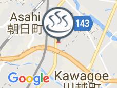 Asahi no yu
