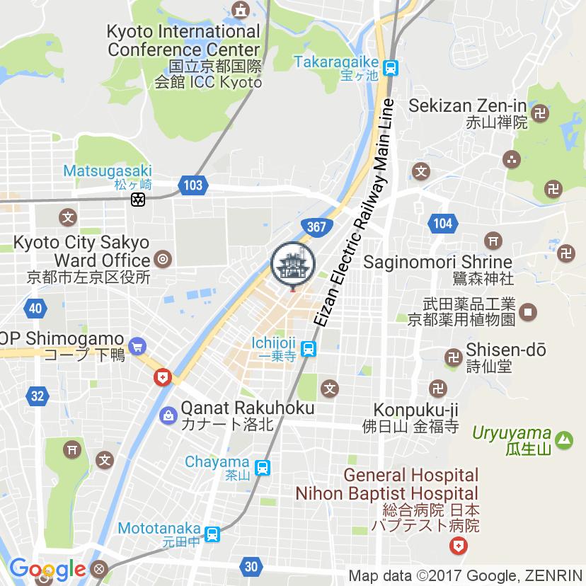 Suzune hot spring