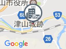 小田垣旅館