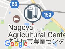 Hirayori Tokai Health Center