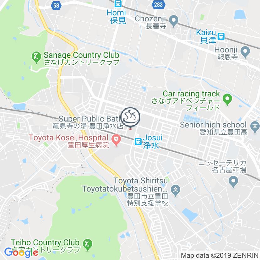 Yuzenji no yu Toyota water purification shop