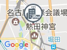 熱田の杜ホテル深翠苑