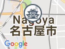 Yawata-yu