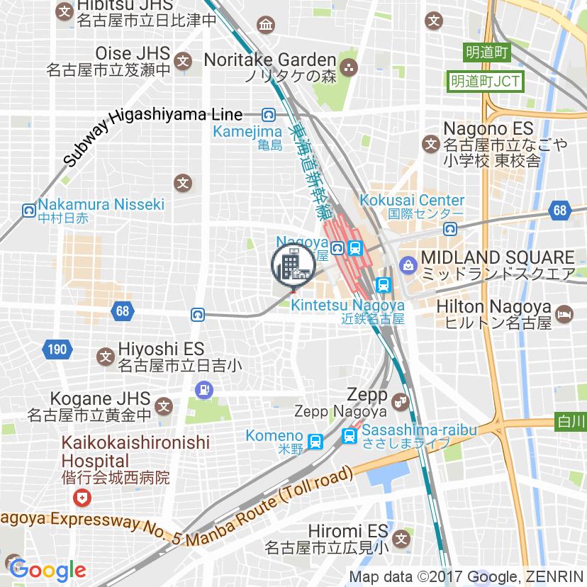 Japanese style hotel Futaku