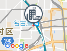 三交イン 名古屋新幹線口