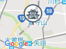 ぽかぽか温泉新守山乃湯