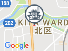 Takara hot spring