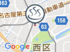 小田井温泉